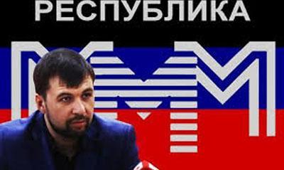 В «ДНР» «переписали» биографию Пушилина — теперь он не МММщик