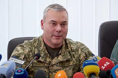 Военное положение: командующий ОС обратился к жителям Донбасса