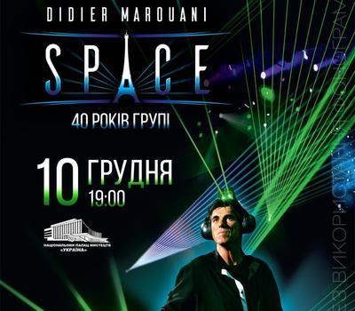 В Украине выступит легенда электронной музыки Дидье Маруани