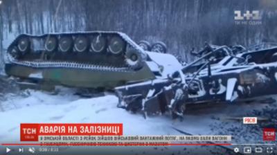 Крушение поезда с военной бронетехникой в России: на видео заметили важную деталь по войне на Донбассе. ВИДЕО