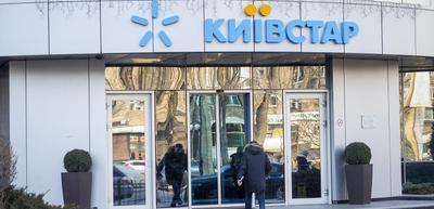 Киевстар включил новогодний 4G-безлимит