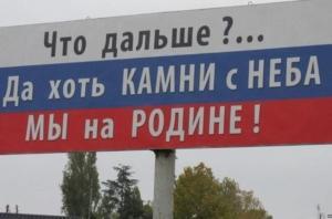 """""""Крыму осталось 2 - 3 года, это единственное спасение"""", - пропагандист РФ о захвате Бердянска и Мариуполя"""
