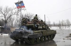 """""""ДНР"""" готовится к мощной атаке под Марьинкой: колонны бронетехники перебрасывают ночью"""