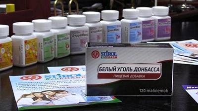 В ОРДО рассказали о «росте производства» на «Стиролбиофарме»