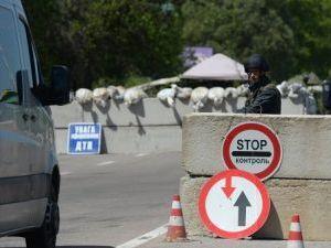 Военное положение: в Донецкой области стало на один блокпост больше