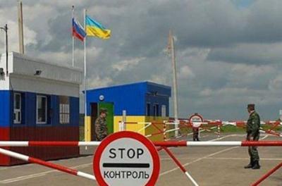 Запрет на въезд в Украину: обнародовано важное уточнение