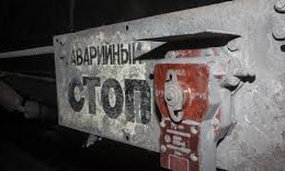 Боевики затопили все шахты в Горловке