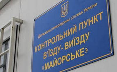 Боевиков «ДНР» уличили в провокациях перед КПВВ «Майорское»