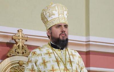 Главой поместной православной церкви Украины стал митрополит УПЦ КП Епифаний (Думенко)