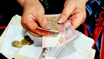 В Украине повысили пенсии двум категориям граждан