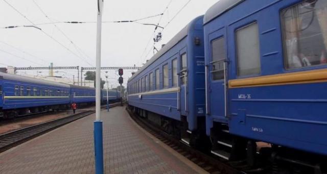Билеты на поезд 019 москва харьков