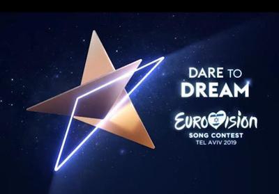 В Израиле представили логотип Евровидения-2019