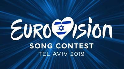 Определились участники национального отбора на «Евровидение-2019»