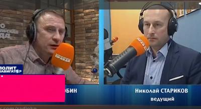 Включение Украины в состав России: российский эксперт Стариков призвал Москву действовать срочно