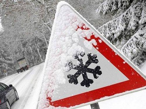 В ОРДО назвали дороги, закрытые для движения транспорта