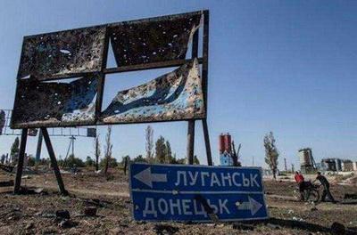 При попытке вернуть «ЛДНР» Киев может потерять всю страну - политолог