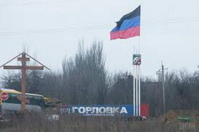 Жители Горловки не верят сообщениям «СЦКК ДНР»