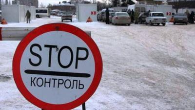 Ситуация на КПВВ сегодня, 12 января: В очередях — более 300 авто