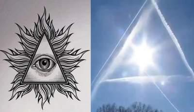 """Очевидец из Чили заснял """"всевидящее око"""" в небе"""