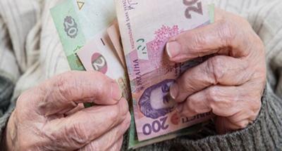 Пенсии в Украине пересчитают три раза: как вырастут выплаты