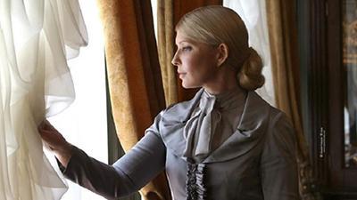 «Как Волочкова»: Тимошенко удивила украинцев новым образом