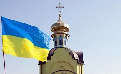 Исторический документ в Украине: где можно прочитать текст Томоса