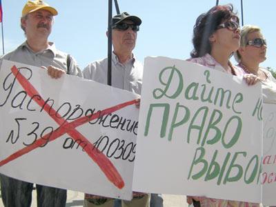 Защитники русского языка требуют оставить в покое «великий и могучий».