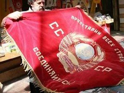вов флаг