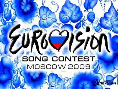 "Букмекеры знают расклад ""Евровидения-2009"""