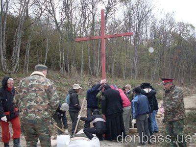 Крест спасет Утриш?
