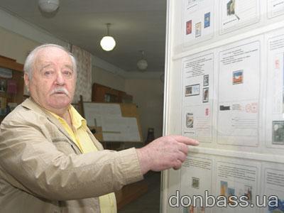 Вадим Рейниш утверждает, что с каждой маркой у него связана отдельная история - почти по Ильфу и Петрову.
