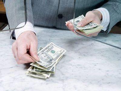 Инвестторгбанк курс валют