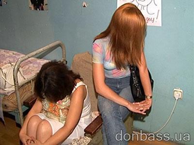 проститутки донецкая область украина