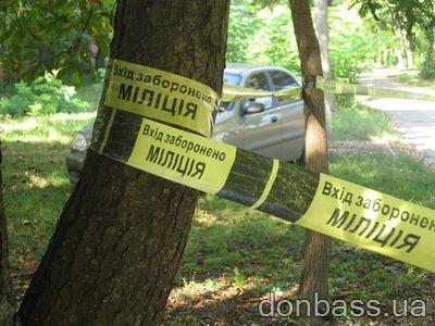 В Донбассе возле школы нашли два трупа (ФОТО)
