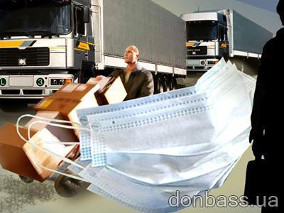 """Расследование """"Донбасса"""". Паника вокруг """"свиного гриппа"""" организована"""