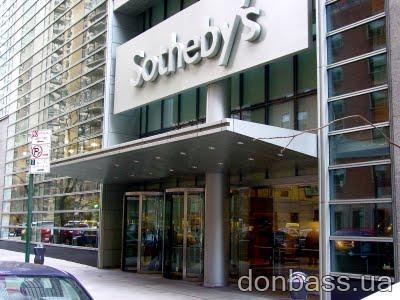 Торги на Sotheby's принесли рекордную выручку
