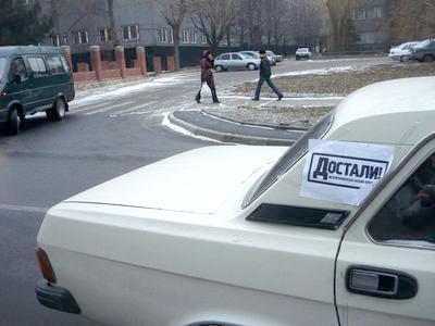 Первый украинский «Гудок» - комом
