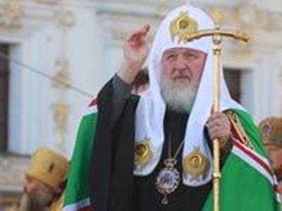 Визит Патриарха. Единство церкви против разброда свободы