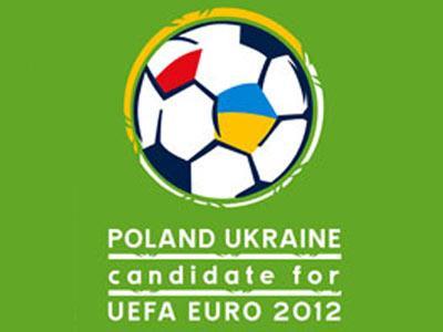Билеты на матчи Евро-2012 начнут продавать в марте 2011 года