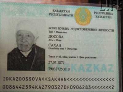 Во время переписи нашли старейшую жительницу планеты!