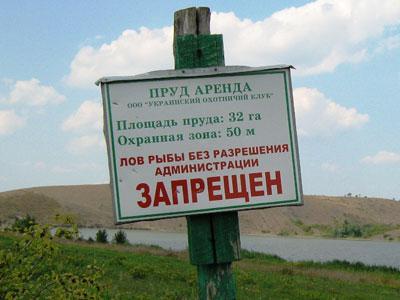 ловля рыбы в охранных зонах вл запрещена