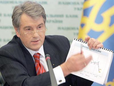 Виктор Ющенко назвал бюджет-2009 трагедией.