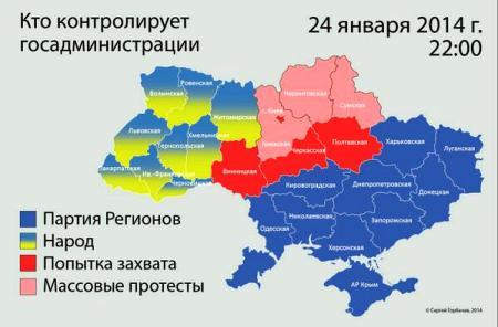 Новости октябрьского района пермского края на сегодня