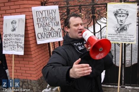 Львовяне передали Путину таблетку от склероза