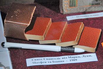 музей миниатюрной книги им. Разумова