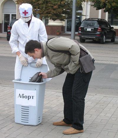 Если в минувшее воскресенье вы гуляли на донецкой площади Ленина, то наверняка заметили этого странного доктора с мусорным баком. Таким необычным образом мы решили наглядно продемонстрировать, что делать аборт - значит выбрасывать своего ребенка в мусор, - объясняла удивленным прохожим девушка Катя, которая и играла роль врача-злодея.