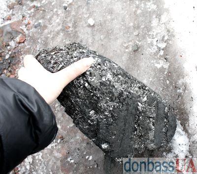 уголь из копанки