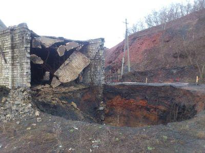 провал у шахты