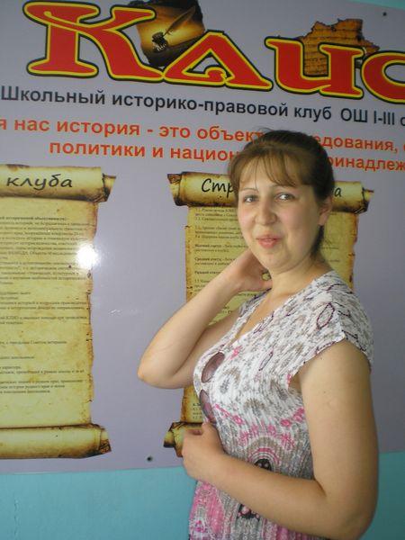 В школе, которую заканчивает Ирина Дроботун, есть интересный историко-правовой клуб.