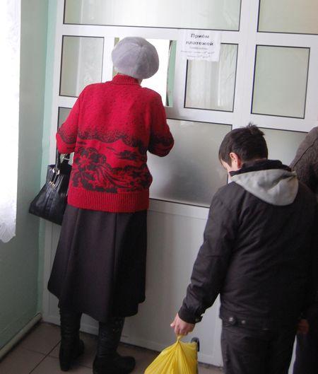 В этом окошке регистратуры поликлиники вносятся платежи по